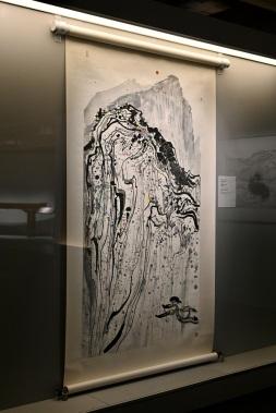 1980年代中國畫壇大師吳冠中的作品《華山旭日圖》